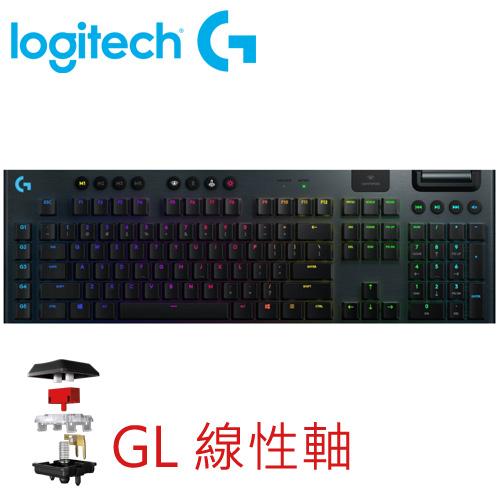 【限時至0630】 Logitech 羅技 G913 LIGHTSPEED 無線 Linear 線性軸遊戲鍵盤