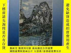 二手書博民逛書店罕見王大鵬山水畫集Y11162 王大鵬 天津教育出版社 ISBN