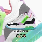 Nike 休閒鞋 Wmns Jordan MA2 白 黑 紫 綠 女鞋 氣墊 運動鞋 喬丹 【ACS】 CW5992-100