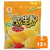 日正 炒熟 花生粉 150g (12入)/箱【康鄰超市】