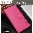 【磁扣皮套】realme X2 Pro 糖果色 珠光 手機皮套 超薄 內軟殼 插卡支架 全包防摔 手機套 經典實用