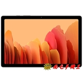 {{南屯手機王}} 三星 SAMSUNG Galaxy Tab A7 Wi-Fi 64GB 10.4吋 SM-T500 宅配免運費