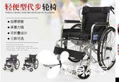 輪椅 衡互邦輪椅折疊輕便帶坐便老人老年人便攜殘疾人輪椅車超輕手推車