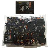【UCC】炭燒黑咖啡2.2gx100包