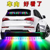 汽車太陽能防追尾警示爆閃燈車內氛圍燈led免改裝飾抖音車燈車貼 英雄聯盟