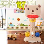 兒童籃球架可升降室內外家用投籃筐架籃球框寶寶戶外運動塑料玩具igo  『歐韓流行館』