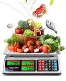 電子秤商用小型臺秤家用電子稱 公斤稱,無台斤計算