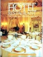 二手書《Hotel Restaurant (Great Hotels of the World : Vol, 5) (English and Japanese Edition)》 R2Y ISBN:4309715850