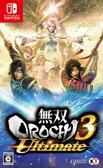 NS 無雙 OROCHI 蛇魔 3 Ultimate(中文版)