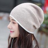 韓版帽子女針織帽時尚毛線帽保暖羊毛帽子百搭護耳帽正韓包頭帽子 父親節禮物