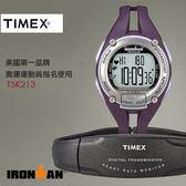 【人文行旅】TIMEX | 天美時 T5K213 IRONMAN  美國鐵人專業心跳、路跑錶