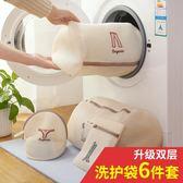 洗衣袋洗衣機專用袋子防變形家用