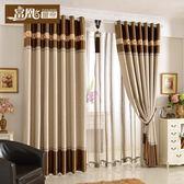 窗簾布料成品掛鉤定制簡約現代歐式遮光客廳臥室落地窗飄窗