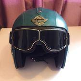 孔雀藍個性復古哈雷頭盔摩托車電機車3/4手工皮盔半盔男女igo      蜜拉貝爾
