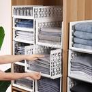 塑料收納箱抽屜式儲物柜子大號衣柜整理箱分...