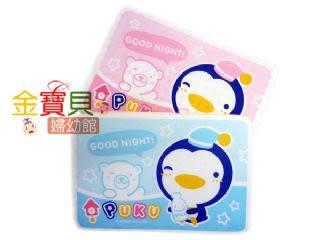 金寶貝 PUKU 藍色企鵝 天然乳膠枕 嬰幼兒方枕 45x30x2.5 附枕套 粉藍【00794】