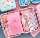 筆袋 韓國文具盒鉛筆盒女小學生兒童女童女生多功能可愛大容量筆袋女孩【快速出貨八折下殺】