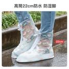 雨天防雨鞋套女加厚耐磨底防滑戶外徒步成人防水透明學生雨靴套鞋 樂活生活館