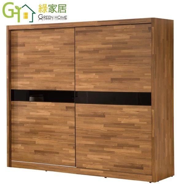 【綠家居】路克 時尚7尺木紋推門衣櫃/收納櫃(吊衣桿+開放層格+二抽屜)