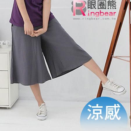 質感褲裙--行進悠然彈性寬褲頭口袋素面中腰七分褲裙(黑.灰.紅2L-4L)-S39眼圈熊中大尺碼