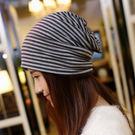 拼色細條紋 情侶款 包頭帽 月子帽O00...