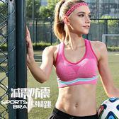 運動內衣 成套跑步涼感防震無鋼圈背心健身薄款美乳美背文胸 KB3577【VIKI菈菈】