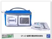 MindShift 曼德士 GoPro LCD螢幕及機身背殼收納包 MS506 (公司貨)【分期0利率,免運費】