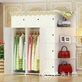 簡易衣柜簡約現代經濟型組裝儲物衣櫥省空間塑料布藝鋼架收納柜子