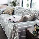 沙發罩巾布藝全蓋四季通用客廳沙發墊套全包...