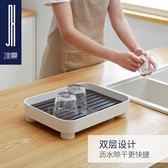 瀝水茶盤 長方形多功能茶盤塑膠雙層瀝水盤水杯子托盤客廳水果盤廚房置物盤 茱莉亞