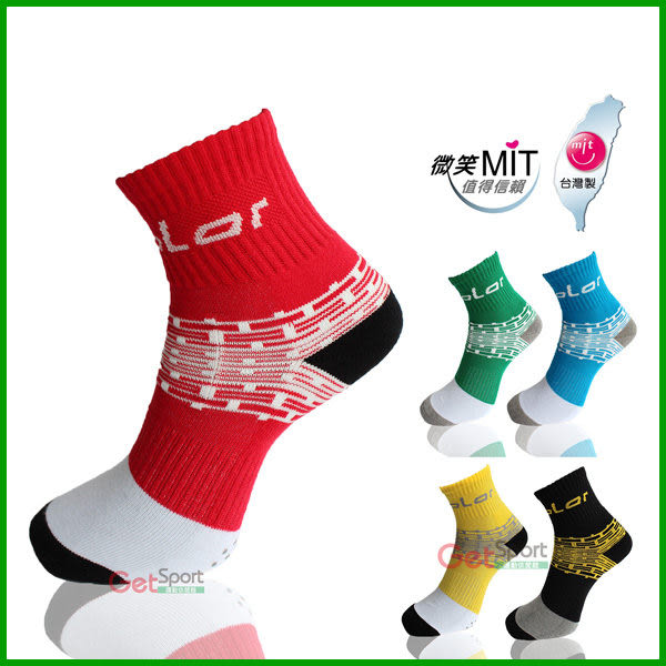 竹炭止滑運動襪(MIT微笑標章/毛巾底/除臭抗菌/台灣製造/台中市)