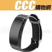 三星 SM-R360 錶帶 經典錶扣 - Gear Fit2 替換表帶 獨特 印花