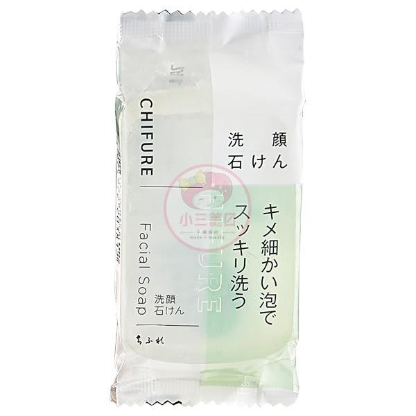 日本 CHIFURE 洗顏石鹼(80g)【小三美日】洗面皂