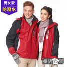 【AS1150】菱格厚裡長毛鋪棉連帽風衣外套(紅色)●樂活衣庫
