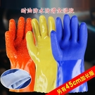 全浸塑殺魚橡膠止滑加厚全膠皮防水防滑工作耐磨防油勞保手套