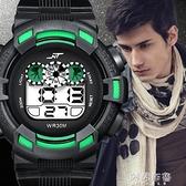 手錶 夜光男士手錶防水多功能運動潮韓版青少初中學生電子錶男特種兵 阿薩布魯
