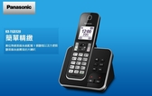 Panasonic 國際牌 無線電話 KX-TGD320