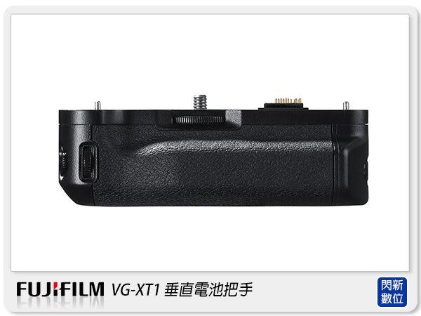 Fujifilm 富士 VG-XT1 手把 垂直把手 垂直 握把(XT1專用,恆昶公司貨)