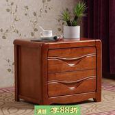 床頭櫃 收納櫃 實木床頭櫃整裝收納儲物臥室帶鎖迷你特價胡桃橡木簡約現代中式40