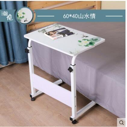 懶人床邊筆記本電腦桌台式家用床上用簡易書桌簡約折疊移動小桌子SSJJG【時尚家居館】