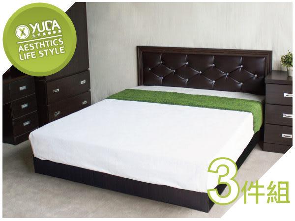 床組【YUDA】 5尺 雙人 黛曼特(床頭片+床底+床頭櫃) 4色選擇 3件組 床架組/ 床底組/床組