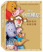【停看聽音響唱片】【DVD】小熊維尼電影系列典藏合集 (8碟)