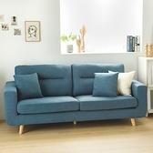 沙發 三人沙發【Y0057-B】Vega 奧特簡約三人沙發 完美主義