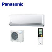 【Panasonic 國際牌】6-7坪 變頻 冷專 分離式冷氣 CS-QX40FA2/CU-QX40FCA2