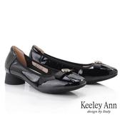 Keeley Ann極簡魅力 簡易撞色圓粗跟漆皮包鞋(黑色)