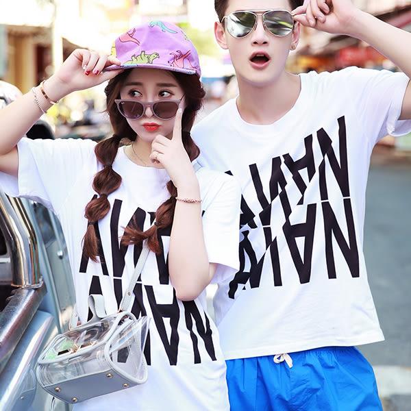 24小時快速出貨  潮T情侶裝  純棉短T MIT台灣製 【Y0306】短袖-ANAN 可單買 男女可穿