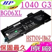 HP 電池(原廠)-惠普 BG06XL,EliteBook 1040 G3 電池,HSTNN-Q99C,HSTNN-IB6Z,804175-1B1,804175-181,805096-001
