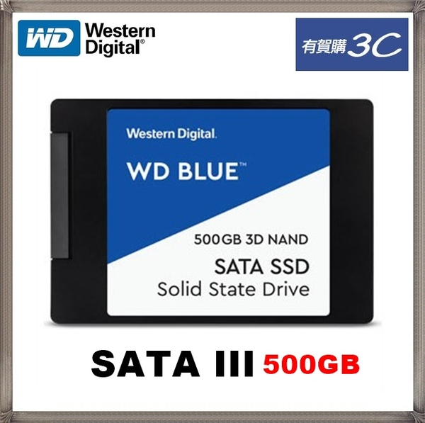 WD 藍標 500GB 2.5吋 3D NAND SSD 固態硬碟 (WDS500G2B0A)