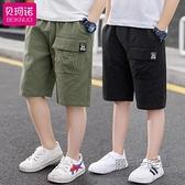 男童短褲夏季薄款新款外穿中大童夏裝運動兒童工裝五分中褲子 喜迎新春