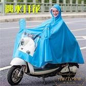電動車騎行雨衣單人成人摩托車雨披【繁星小鎮】